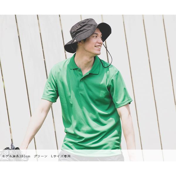 ポロシャツ メンズ 半袖 レディース 無地 吸汗 速乾 グリマー(glimmer) 4.4オンス 00302-ADP 302|t-shrtjp|07
