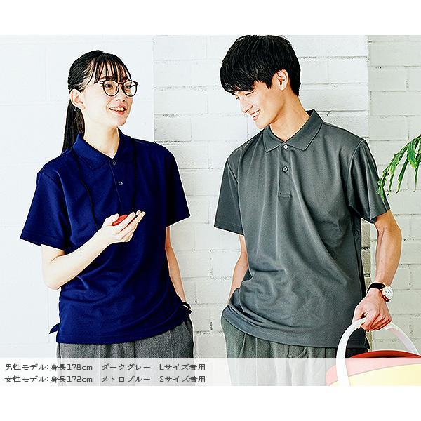 ポロシャツ メンズ 半袖 レディース 無地 吸汗 速乾 グリマー(glimmer) 4.4オンス 00302-ADP 302|t-shrtjp|10