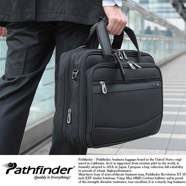 【おまけ付】 パスファインダー B4 ビジネスバッグ メンズ 多機能 B4 メンズ 出張 大容量 多機能, ギーク:c0da002e --- chizeng.com