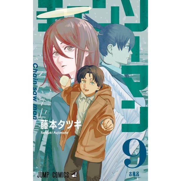 【1〜11巻】チェンソーマン 既刊本 全巻セット 新品|t-tokyoroppongi|10