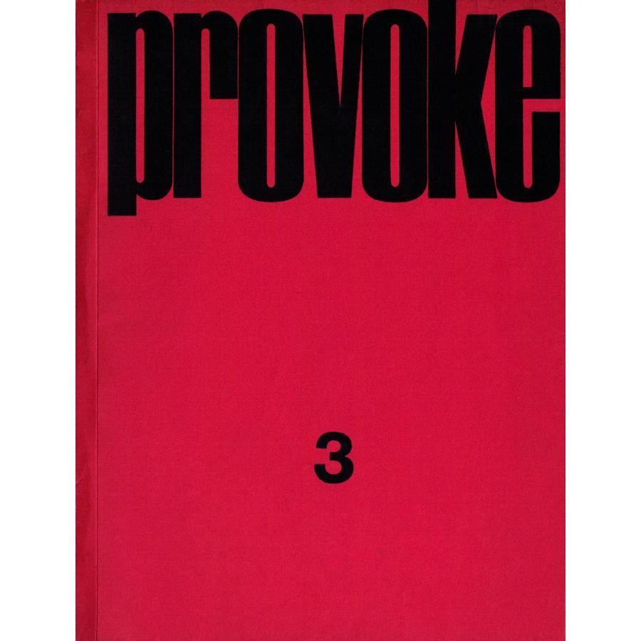 【若干のダメージ有/限定特典付き】プロヴォーク 復刻版 全三巻 二手舎 写真集|t-tokyoroppongi|04
