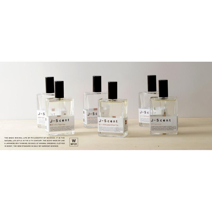 【6/30までポイント5倍】J-Scent ジェイセントフレグランスコレクション 香水 50ml|t-tokyoroppongi