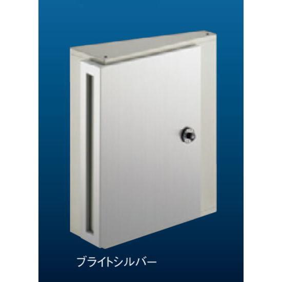 ナスタ 郵便ポスト  戸建・集合郵便受箱 KS-MB31S
