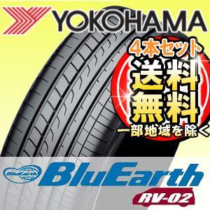 【4本セット】YOKOHAMA (ヨコハマ) BluEarth RV-02 215/45R18 93W XL サマータイヤ アールブイ ゼロツー