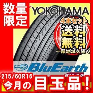 【2020年製·在庫あり·即納可能】【4本セット】YOKOHAMA (ヨコハマ) BluEarth RV-02 215/60R16 95H サマータイヤ アールブイ ゼロツー