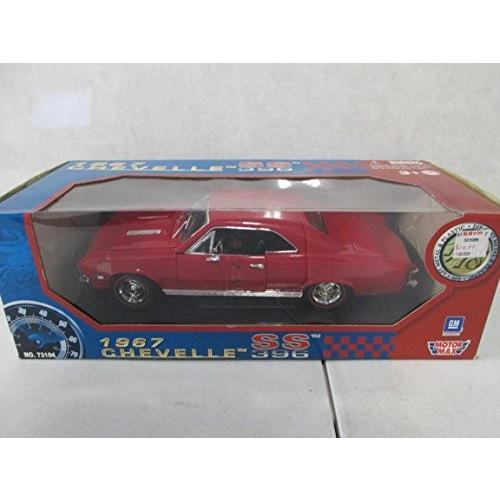 モーター マックス 1967 Chevelle SS 396 1:18 レッド[海外取寄せ品]