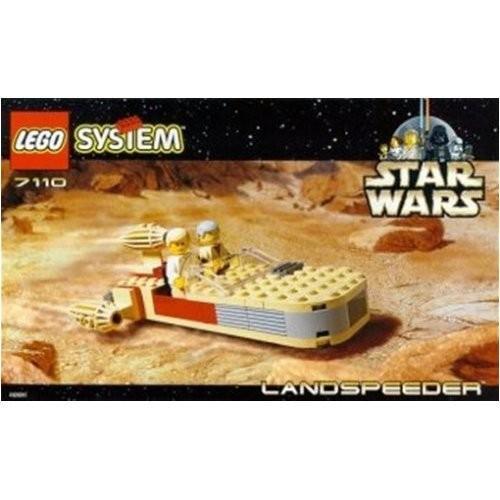 レゴ スターウォーズ Star wars 7110 Landspeeder セット海外取寄せ品