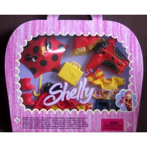 バービー Barbie Kelly Rainy Day ファッション パック Clothes海外取寄せ品