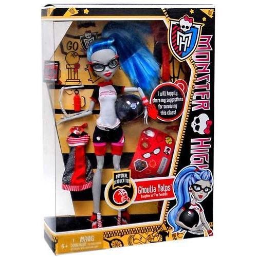 モンスター ハイ Monster High Ghoulia Yelps海外取寄せ品