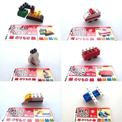 Japanese Iwako ブロック Erasers 60 パック Transports Building ブロック Erasers海外取寄せ品