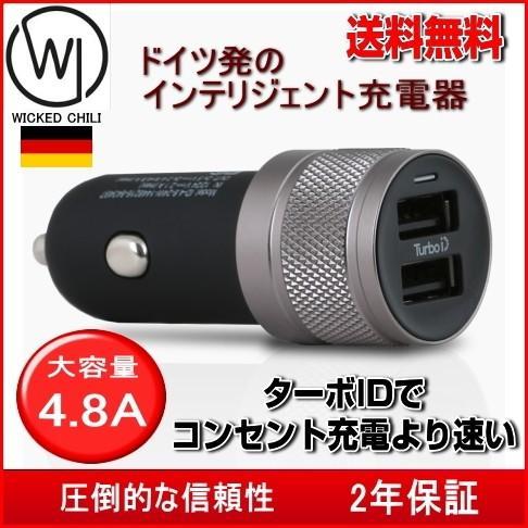 シガーソケット USB 2ポート 車載用 充電器 車 急速 iPhone Android スマホ 12V 24V カーチャージャー 4.8A タブレット Wicked Chili ta-creative