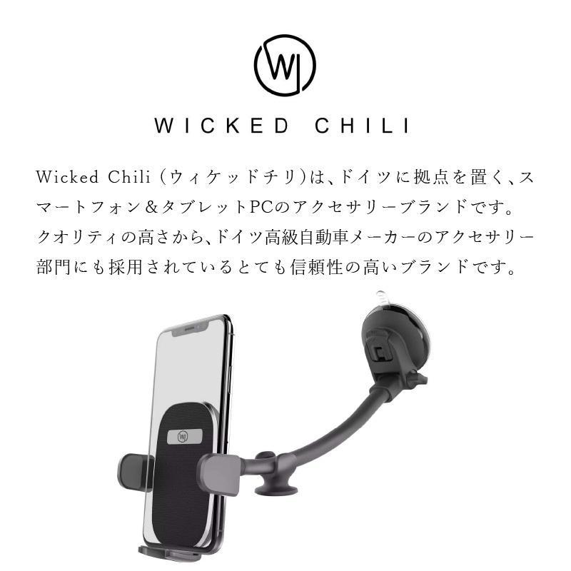 スマホホルダー 車載ホルダー カーマウント 3Way 吸盤 エアコン 吹き出し口 レジスター フロントガラス ダッシュボード iPhone Android Wicked Chili ta-creative 02