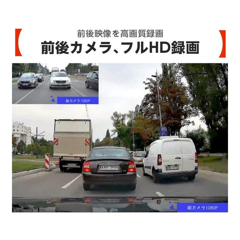 ドライブレコーダー 前後 2カメラ Wi-Fi搭載 GPS WDR SONY製センサー 前後STARVIS 夜間撮影に強い 駐車監視 地デジノイズ対策済み VIOFO A129 Duo|ta-creative|11