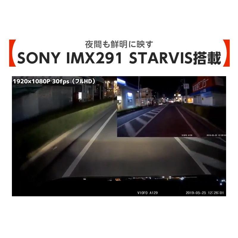 ドライブレコーダー 前後 2カメラ Wi-Fi搭載 GPS WDR SONY製センサー 前後STARVIS 夜間撮影に強い 駐車監視 地デジノイズ対策済み VIOFO A129 Duo|ta-creative|12