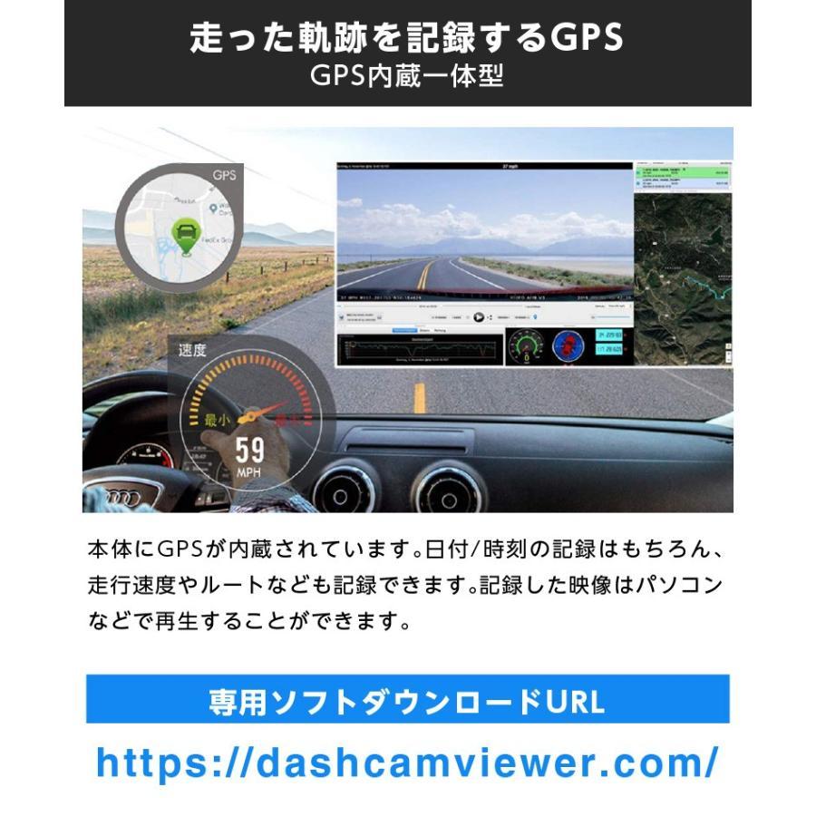ドライブレコーダー 前後 2カメラ Wi-Fi搭載 GPS WDR SONY製センサー 前後STARVIS 夜間撮影に強い 駐車監視 地デジノイズ対策済み VIOFO A129 Duo|ta-creative|15