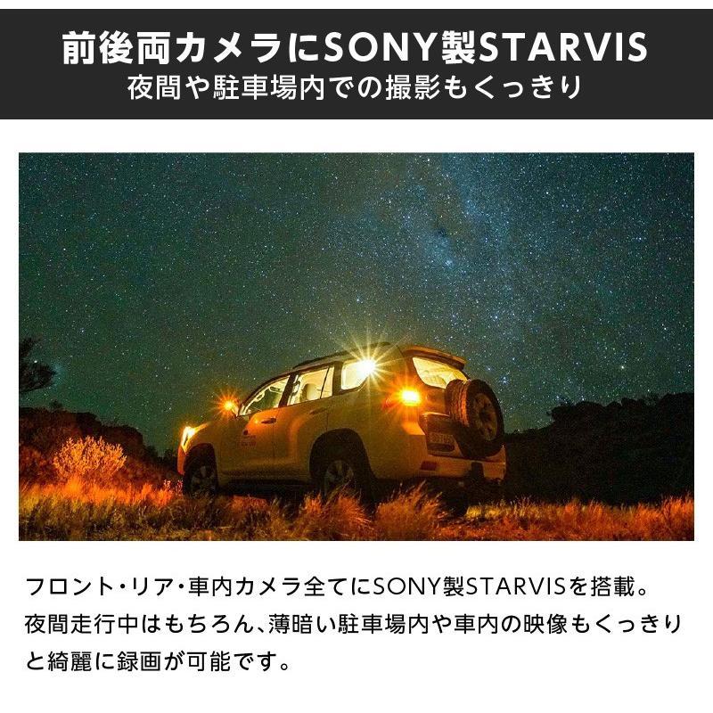 ドライブレコーダー 前後 2カメラ Wi-Fi搭載 GPS WDR SONY製センサー 前後STARVIS 夜間撮影に強い 駐車監視 地デジノイズ対策済み VIOFO A129 Duo|ta-creative|17