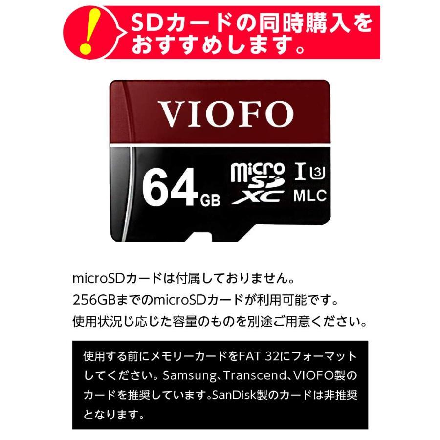 ドライブレコーダー 前後 2カメラ Wi-Fi搭載 GPS WDR SONY製センサー 前後STARVIS 夜間撮影に強い 駐車監視 地デジノイズ対策済み VIOFO A129 Duo|ta-creative|19
