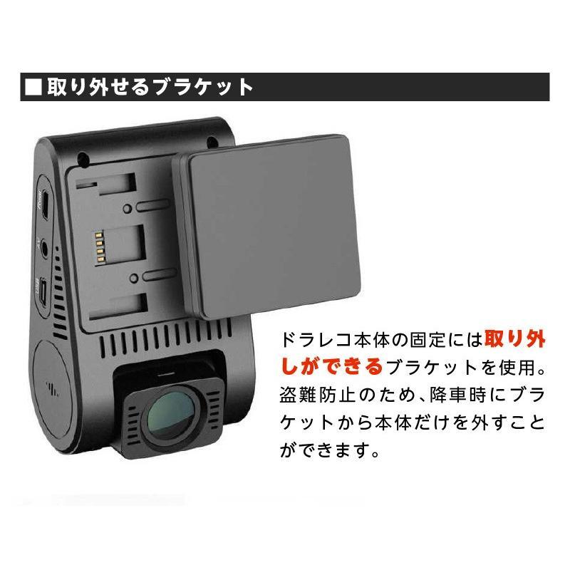 ドライブレコーダー 前後 2カメラ Wi-Fi搭載 GPS WDR SONY製センサー 前後STARVIS 夜間撮影に強い 駐車監視 地デジノイズ対策済み VIOFO A129 Duo|ta-creative|08