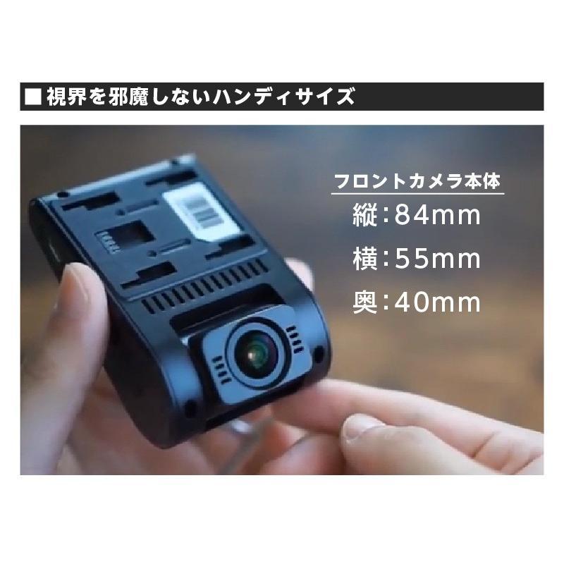 ドライブレコーダー 前後 2カメラ Wi-Fi搭載 GPS WDR SONY製センサー 前後STARVIS 夜間撮影に強い 駐車監視 地デジノイズ対策済み VIOFO A129 Duo|ta-creative|09