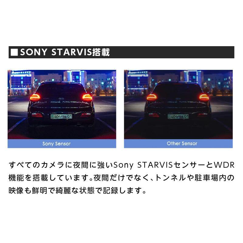 ドライブレコーダー ドラレコ 前後 車内 2カメラ 3カメラ 同時録画 スマホ連携 駐車監視 GPS搭載 夜に強い ノイズ対策済 VIOFO A139|ta-creative|11