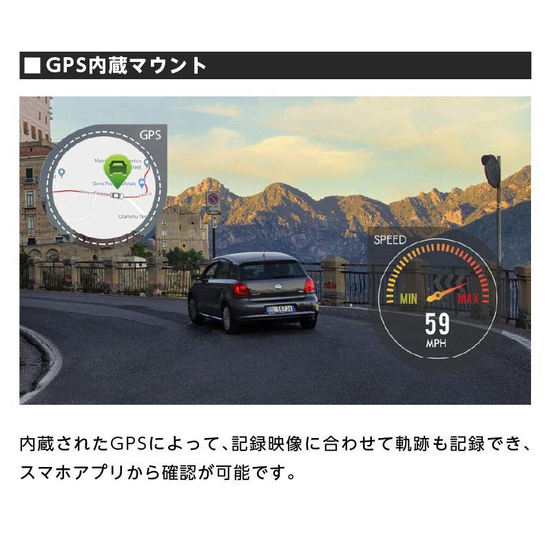 ドライブレコーダー ドラレコ 前後 車内 2カメラ 3カメラ 同時録画 スマホ連携 駐車監視 GPS搭載 夜に強い ノイズ対策済 VIOFO A139|ta-creative|12