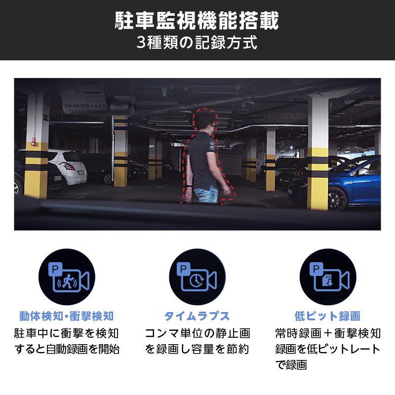 ドライブレコーダー ドラレコ 前後 車内 2カメラ 3カメラ 同時録画 スマホ連携 駐車監視 GPS搭載 夜に強い ノイズ対策済 VIOFO A139|ta-creative|13