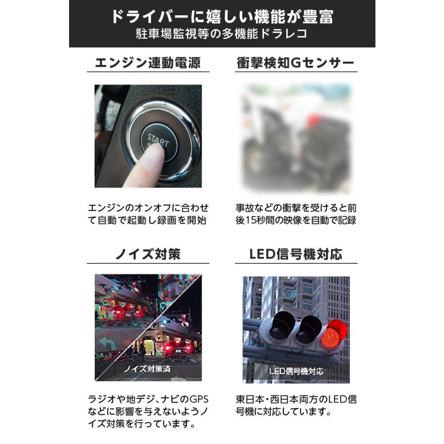 ドライブレコーダー ドラレコ 前後 車内 2カメラ 3カメラ 同時録画 スマホ連携 駐車監視 GPS搭載 夜に強い ノイズ対策済 VIOFO A139|ta-creative|14
