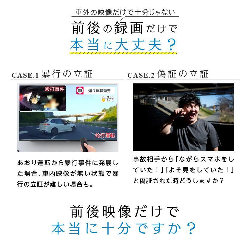 ドライブレコーダー ドラレコ 前後 車内 2カメラ 3カメラ 同時録画 スマホ連携 駐車監視 GPS搭載 夜に強い ノイズ対策済 VIOFO A139|ta-creative|04