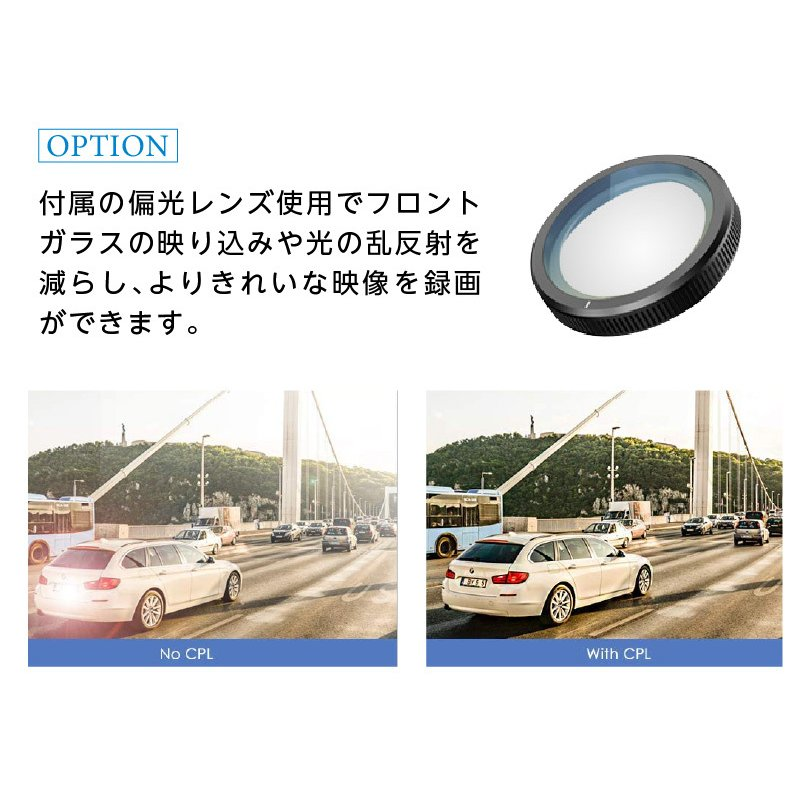 ドライブレコーダー ドラレコ 前後 車内 2カメラ 3カメラ 同時録画 スマホ連携 駐車監視 GPS搭載 夜に強い ノイズ対策済 VIOFO A139|ta-creative|07