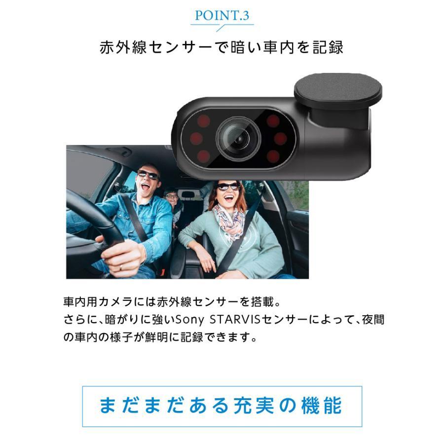 ドライブレコーダー ドラレコ 前後 車内 2カメラ 3カメラ 同時録画 スマホ連携 駐車監視 GPS搭載 夜に強い ノイズ対策済 VIOFO A139|ta-creative|09