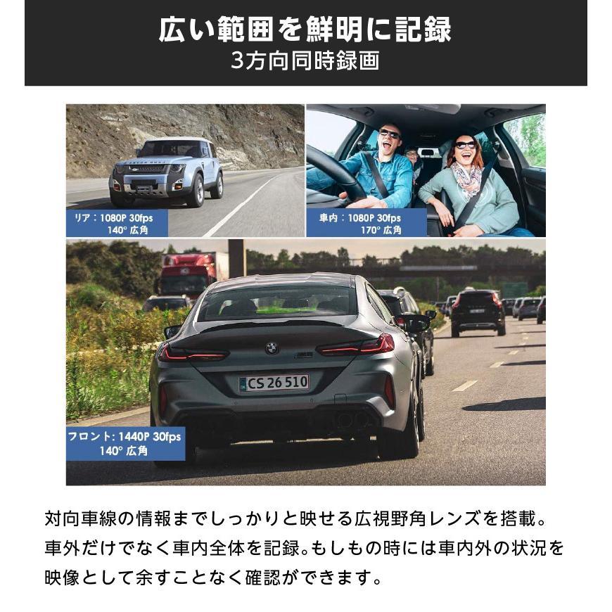 ドライブレコーダー ドラレコ 前後 車内 2カメラ 3カメラ 同時録画 スマホ連携 駐車監視 GPS搭載 夜に強い ノイズ対策済 VIOFO A139|ta-creative|10