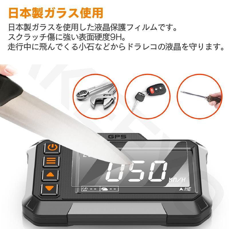 ドラレコ ドライブレコーダー バイク用 3インチ 2枚入り 液晶保護 ガラスフィルム 指紋防止 簡単貼り付け AKEEYO AKY-998G-GLASS-2PCS|ta-creative|03