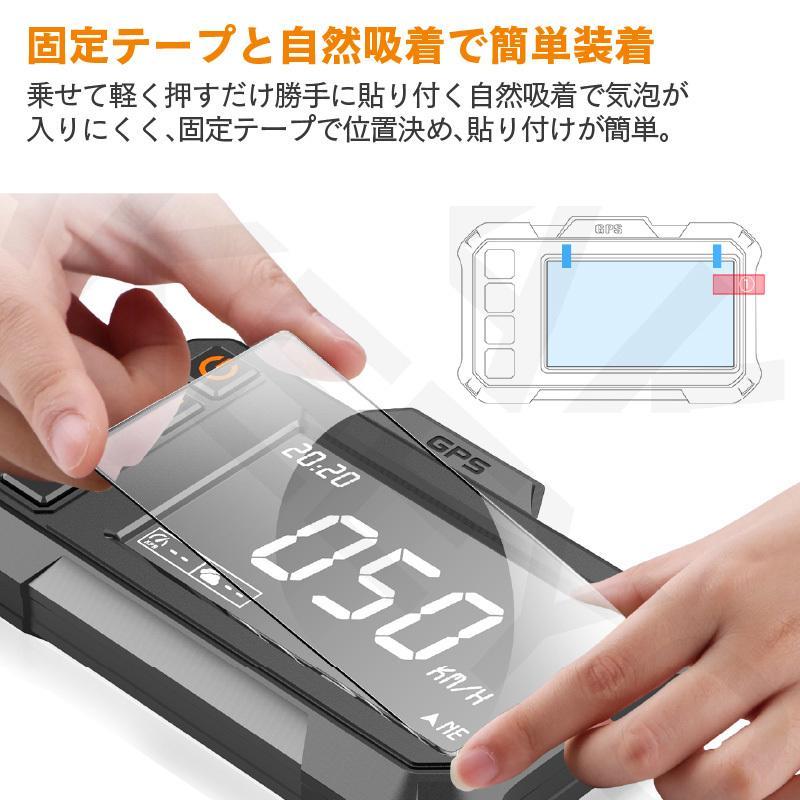 ドラレコ ドライブレコーダー バイク用 3インチ 2枚入り 液晶保護 ガラスフィルム 指紋防止 簡単貼り付け AKEEYO AKY-998G-GLASS-2PCS|ta-creative|06