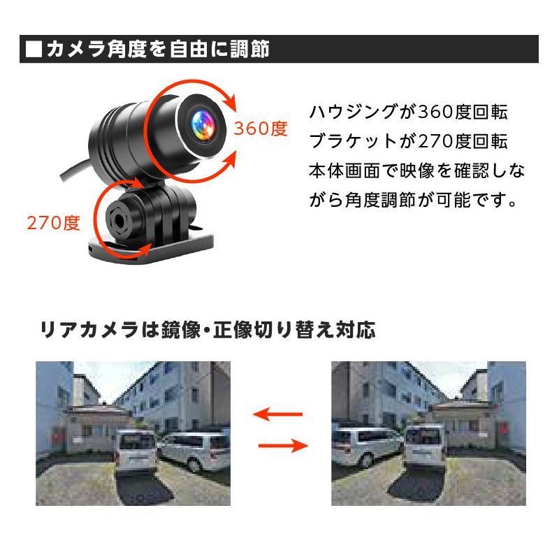 ドライブレコーダー ドラレコ バイク用 2カメラ 前後カメラ GPS内蔵 完全防水 リモコン付き 衝撃録画 録音 手動録画 エンジン連動 LED信号機対応 AKY-998G|ta-creative|11