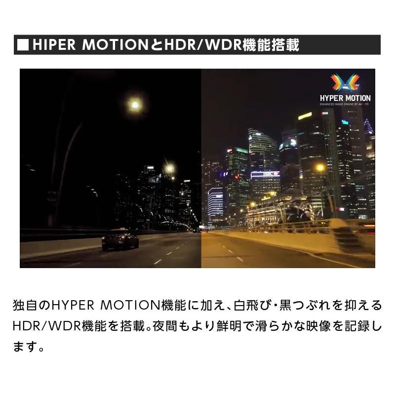 ドライブレコーダー ドラレコ バイク用 2カメラ 前後カメラ GPS内蔵 完全防水 リモコン付き 衝撃録画 録音 手動録画 エンジン連動 LED信号機対応 AKY-998G|ta-creative|12