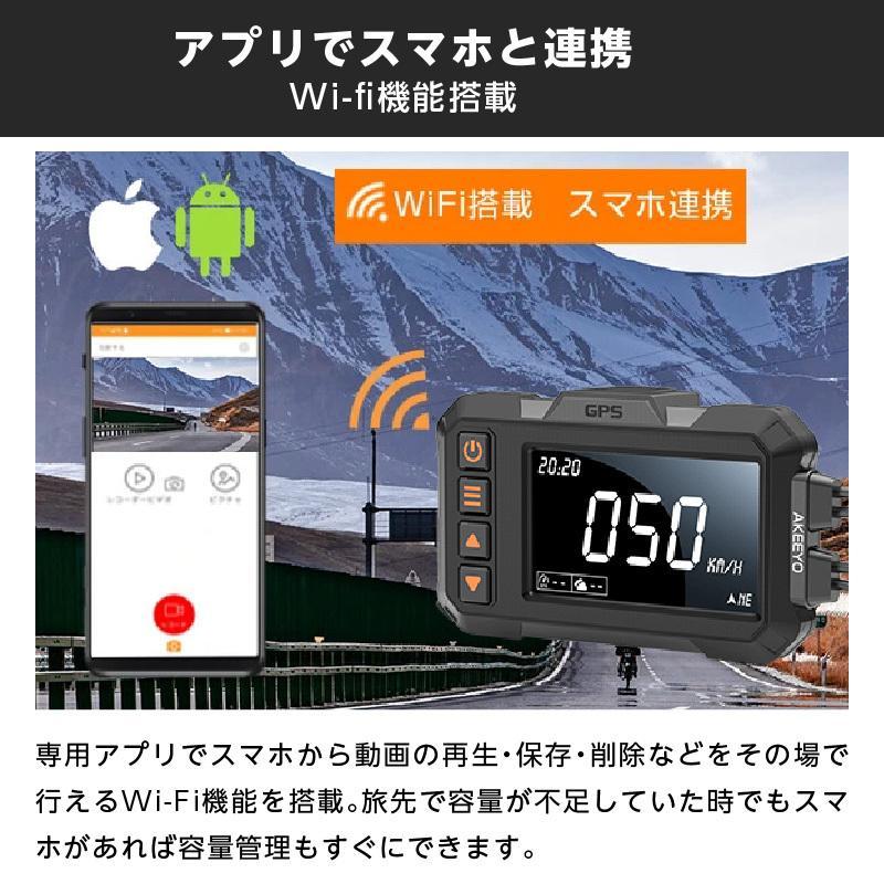 ドライブレコーダー ドラレコ バイク用 2カメラ 前後カメラ GPS内蔵 完全防水 リモコン付き 衝撃録画 録音 手動録画 エンジン連動 LED信号機対応 AKY-998G|ta-creative|13