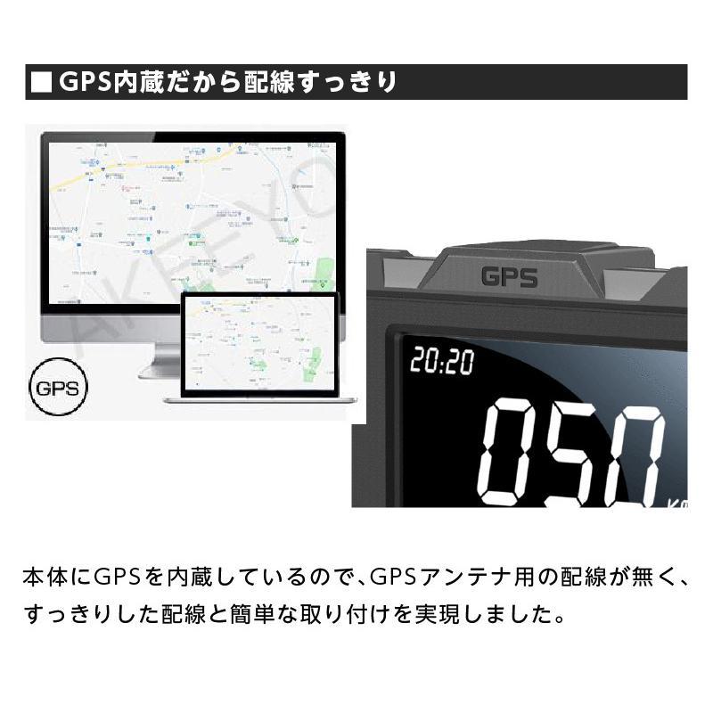 ドライブレコーダー ドラレコ バイク用 2カメラ 前後カメラ GPS内蔵 完全防水 リモコン付き 衝撃録画 録音 手動録画 エンジン連動 LED信号機対応 AKY-998G|ta-creative|14