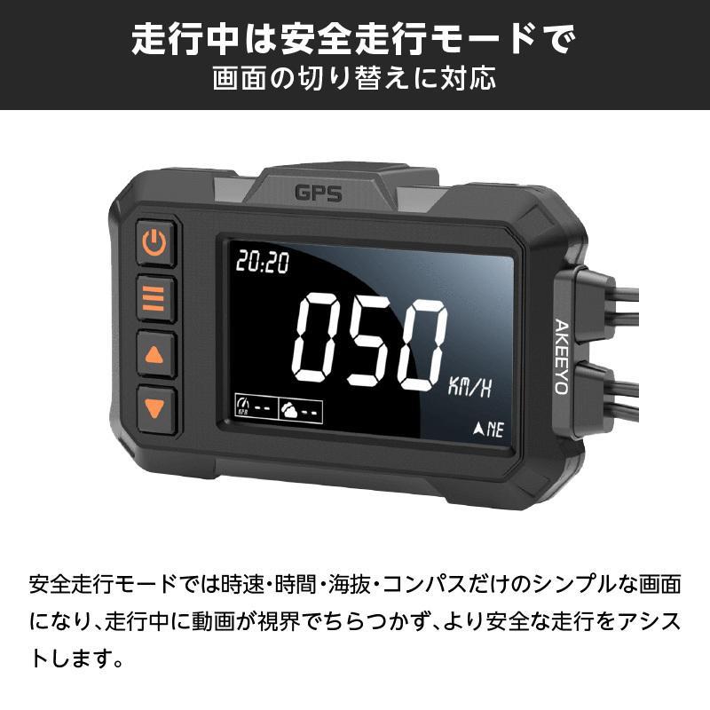 ドライブレコーダー ドラレコ バイク用 2カメラ 前後カメラ GPS内蔵 完全防水 リモコン付き 衝撃録画 録音 手動録画 エンジン連動 LED信号機対応 AKY-998G|ta-creative|08