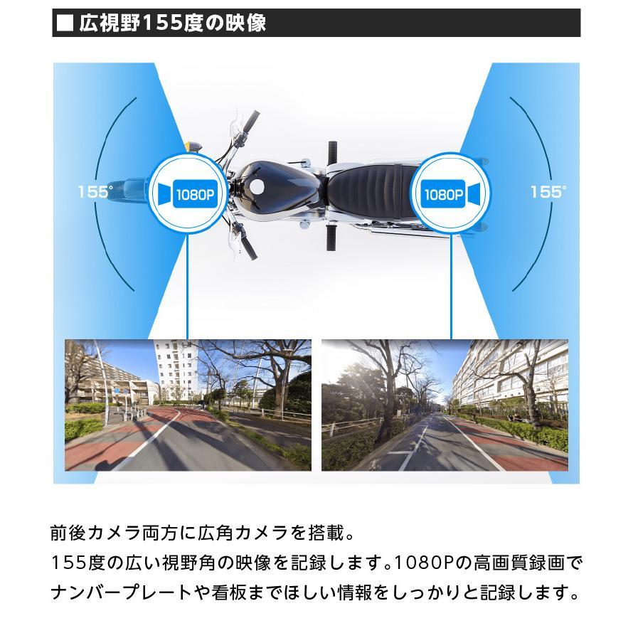ドライブレコーダー ドラレコ バイク用 2カメラ 前後カメラ GPS内蔵 完全防水 リモコン付き 衝撃録画 録音 手動録画 エンジン連動 LED信号機対応 AKY-998G|ta-creative|10