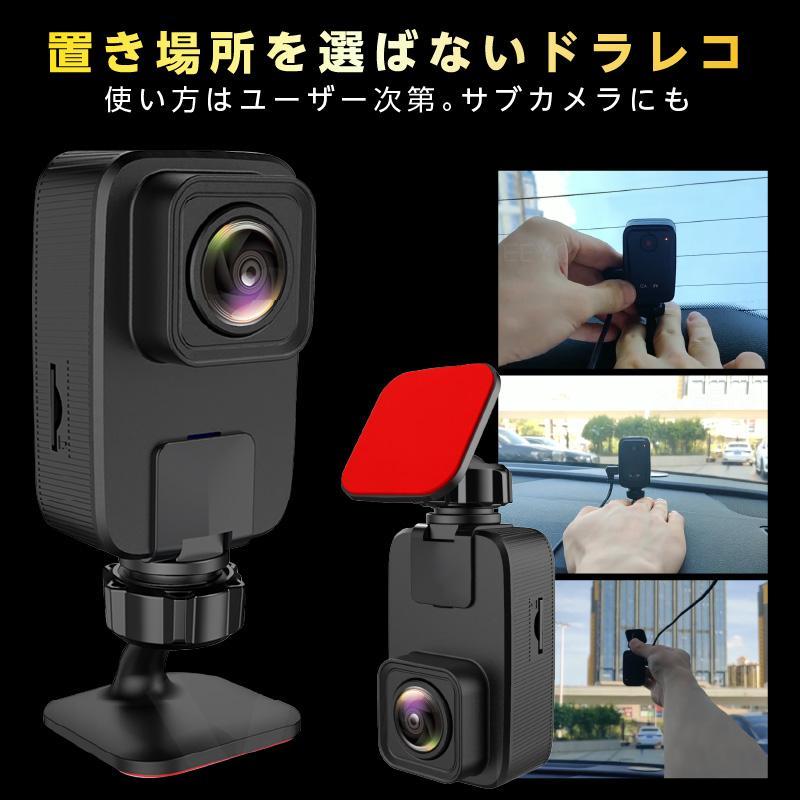 ドラレコ ドライブレコーダー 1080P 車内 車外 リアカメラ 置き方自由 ダッシュボード上 サブカメラ 静止画撮影対応  AKY R1|ta-creative|02