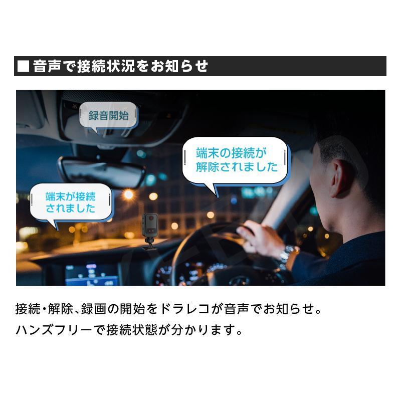 ドラレコ ドライブレコーダー 1080P 車内 車外 リアカメラ 置き方自由 ダッシュボード上 サブカメラ 静止画撮影対応  AKY R1|ta-creative|11