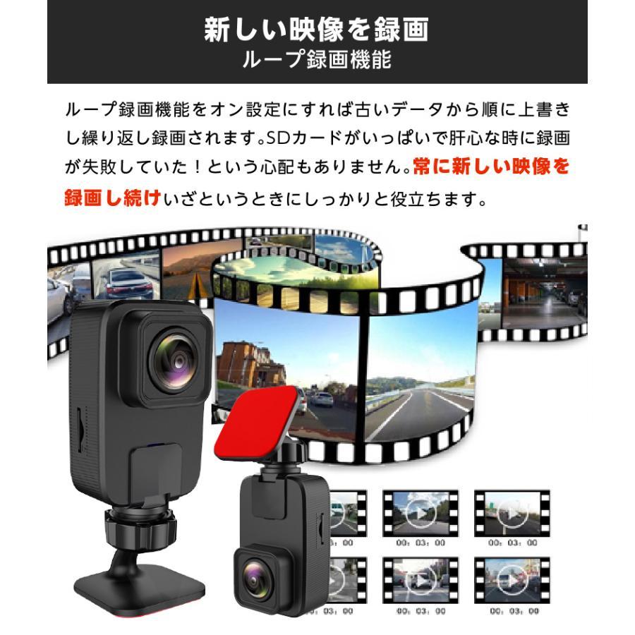 ドラレコ ドライブレコーダー 1080P 車内 車外 リアカメラ 置き方自由 ダッシュボード上 サブカメラ 静止画撮影対応  AKY R1|ta-creative|13
