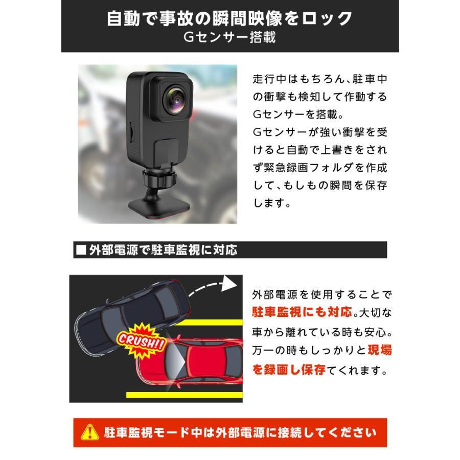 ドラレコ ドライブレコーダー 1080P 車内 車外 リアカメラ 置き方自由 ダッシュボード上 サブカメラ 静止画撮影対応  AKY R1|ta-creative|14