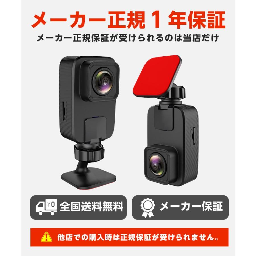 ドラレコ ドライブレコーダー 1080P 車内 車外 リアカメラ 置き方自由 ダッシュボード上 サブカメラ 静止画撮影対応  AKY R1|ta-creative|15