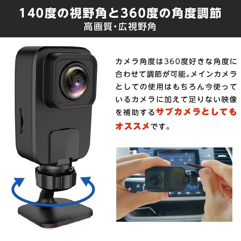 ドラレコ ドライブレコーダー 1080P 車内 車外 リアカメラ 置き方自由 ダッシュボード上 サブカメラ 静止画撮影対応  AKY R1|ta-creative|04