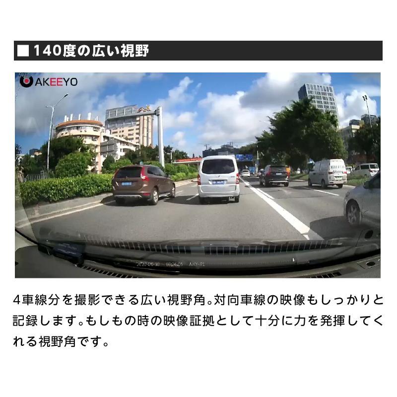 ドラレコ ドライブレコーダー 1080P 車内 車外 リアカメラ 置き方自由 ダッシュボード上 サブカメラ 静止画撮影対応  AKY R1|ta-creative|05