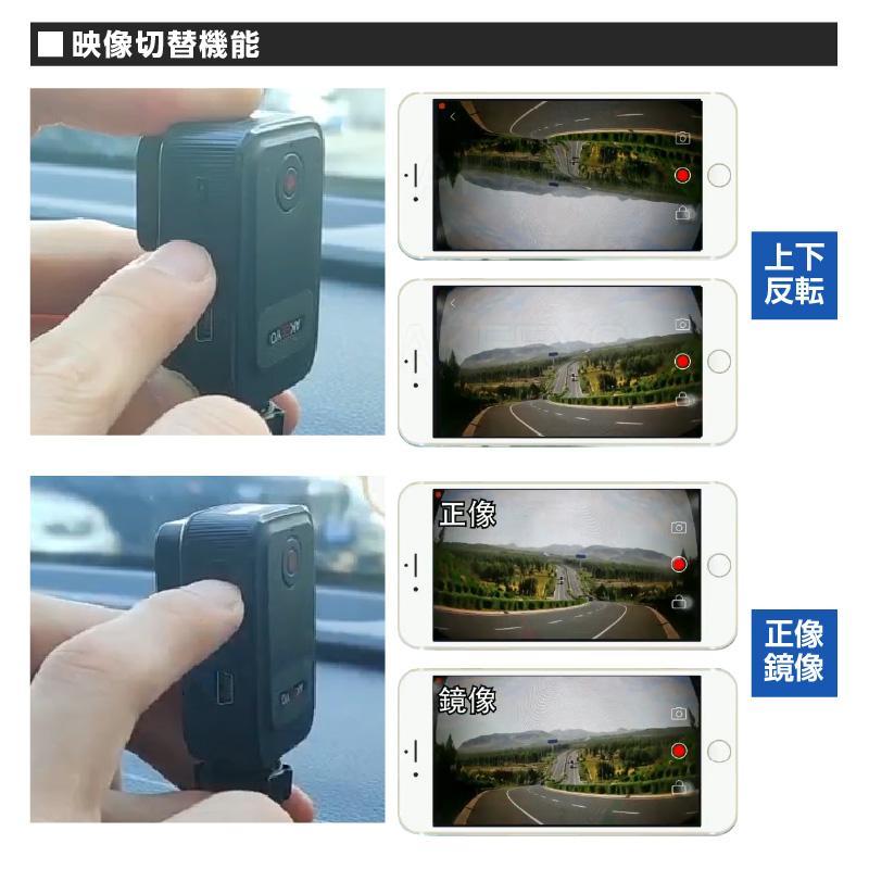 ドラレコ ドライブレコーダー 1080P 車内 車外 リアカメラ 置き方自由 ダッシュボード上 サブカメラ 静止画撮影対応  AKY R1|ta-creative|06