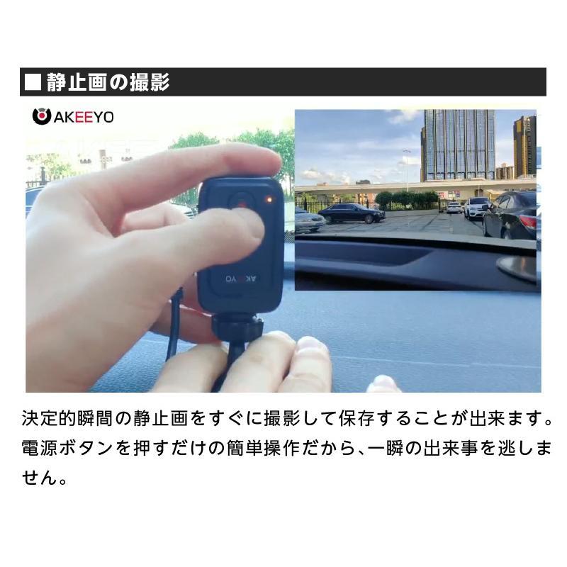 ドラレコ ドライブレコーダー 1080P 車内 車外 リアカメラ 置き方自由 ダッシュボード上 サブカメラ 静止画撮影対応  AKY R1|ta-creative|07