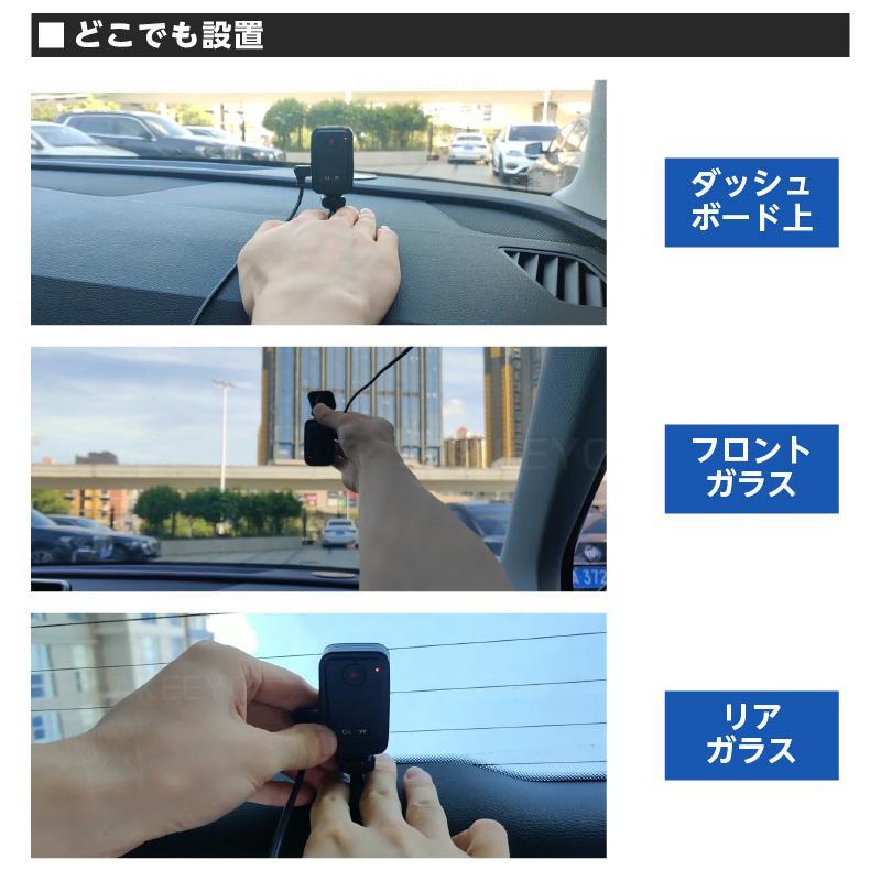 ドラレコ ドライブレコーダー 1080P 車内 車外 リアカメラ 置き方自由 ダッシュボード上 サブカメラ 静止画撮影対応  AKY R1|ta-creative|09