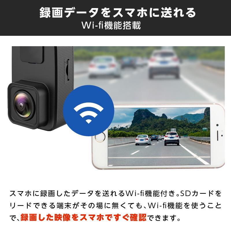 ドラレコ ドライブレコーダー 1080P 車内 車外 リアカメラ 置き方自由 ダッシュボード上 サブカメラ 静止画撮影対応  AKY R1|ta-creative|10